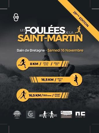 Foulées de la Saint-Martin